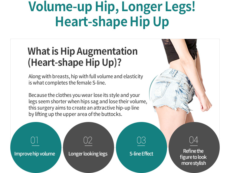 Volume-up Hip, Longer Legs! Heart-shape Hip Up