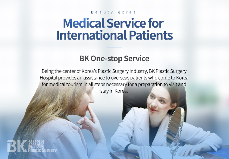 Medical Service for International Patients